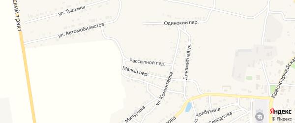 Рассыпной переулок на карте Пласта с номерами домов