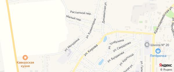 Улица Коминтерна на карте Красногорского поселка с номерами домов