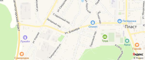 Улица Блюхера на карте Пласта с номерами домов