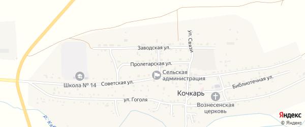 Пролетарская улица на карте села Кочкаря с номерами домов