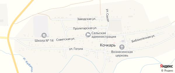 Советская улица на карте села Кочкаря с номерами домов