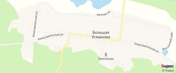 Комсомольская улица на карте деревни Большая Усманова с номерами домов