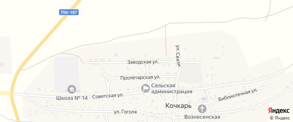 Заводская улица на карте села Кочкаря с номерами домов