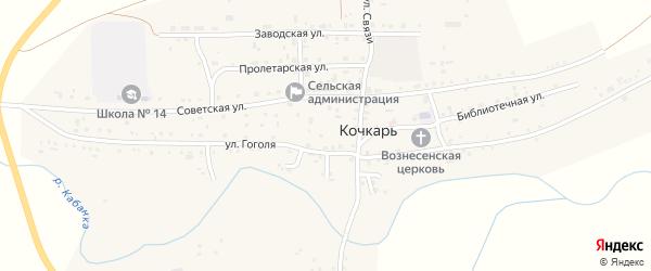 Набережная улица на карте села Кочкаря с номерами домов