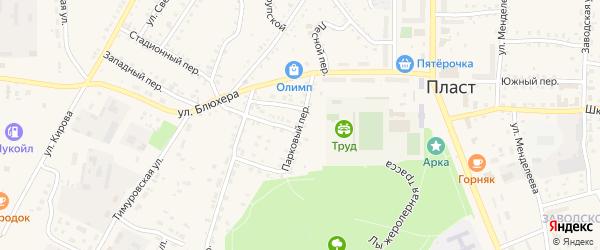 Парковый переулок на карте Пласта с номерами домов