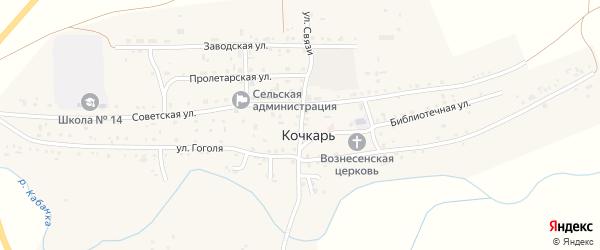Улица Связи на карте села Кочкаря с номерами домов