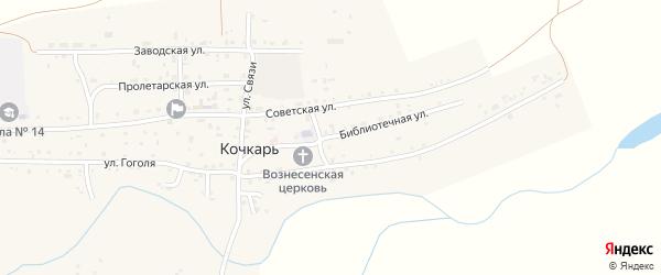 Библиотечная улица на карте села Кочкаря с номерами домов