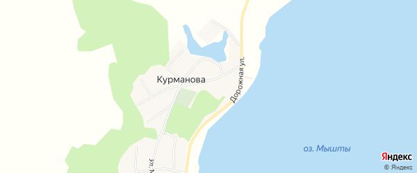 Карта деревни Курманова в Челябинской области с улицами и номерами домов