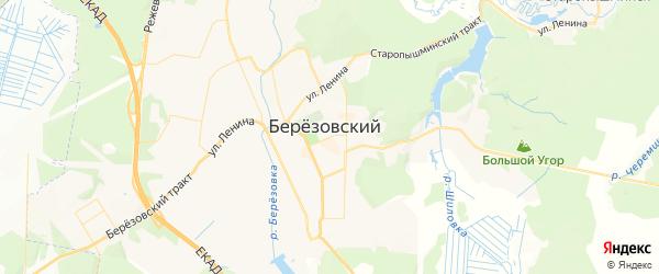 Карта Березовского с районами, улицами и номерами домов