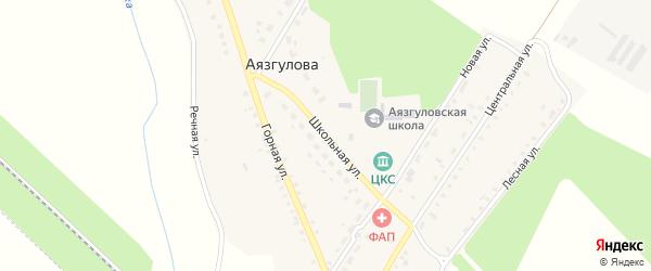 Школьная улица на карте деревни Аязгулова с номерами домов