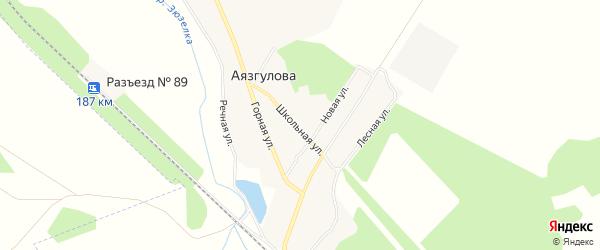 Карта деревни Аязгулова в Челябинской области с улицами и номерами домов
