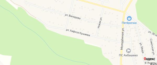 Улица Хафиза Кушаева на карте деревни Акбашева с номерами домов