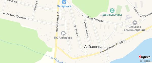 Улица Мира на карте деревни Акбашева с номерами домов