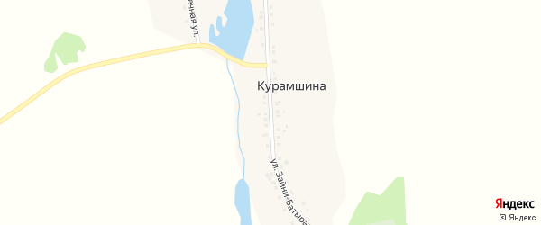 Улица Зайни-Батыра на карте деревни Курамшина с номерами домов