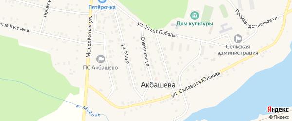 Советская улица на карте деревни Акбашева с номерами домов