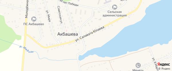 Улица Салавата Юлаева на карте деревни Акбашева с номерами домов