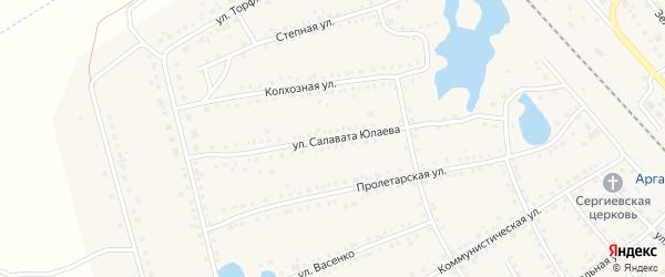 Улица Салавата Юлаева на карте села Аргаяша с номерами домов