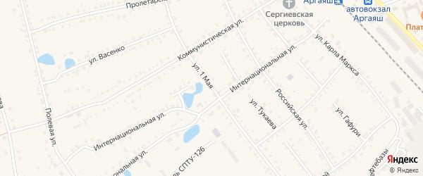 1 Мая улица на карте села Аргаяша с номерами домов