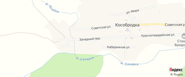 Западный переулок на карте села Кособродки с номерами домов
