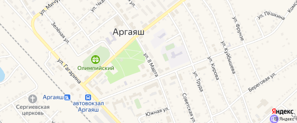 Улица 8 Марта на карте села Аргаяша с номерами домов