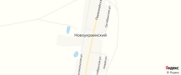 Карта Новоукраинского поселка в Челябинской области с улицами и номерами домов