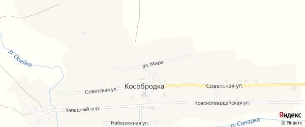 Улица Мира на карте села Кособродки с номерами домов