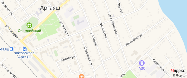 Улица Труда на карте села Аргаяша с номерами домов