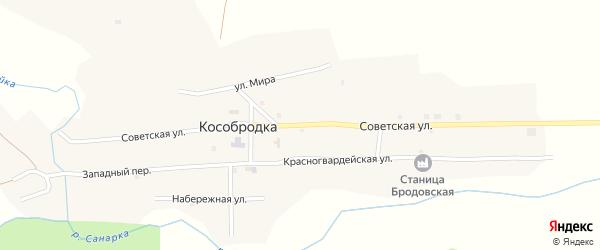 Советская улица на карте села Кособродки с номерами домов