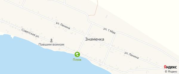 Улица Ленина на карте деревни Знаменки с номерами домов