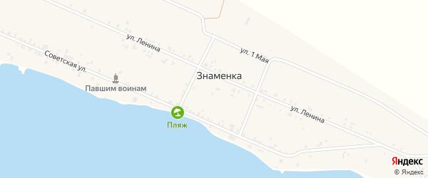 Знаменская улица на карте деревни Знаменки с номерами домов