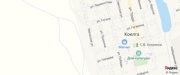 Увельская улица на карте села Коелга с номерами домов