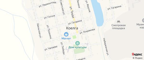 Совхозная улица на карте села Коелга с номерами домов
