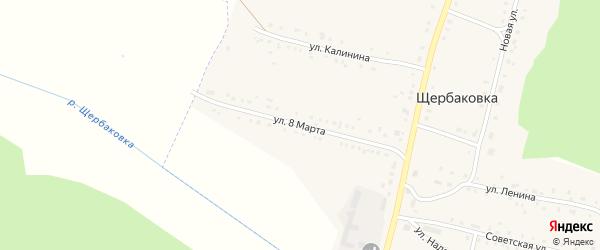 Улица 8 Марта на карте села Щербаковки с номерами домов