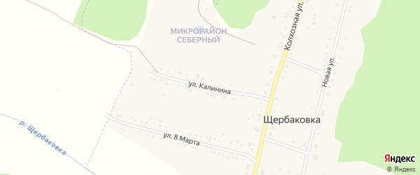 Улица Калинина на карте села Щербаковки с номерами домов