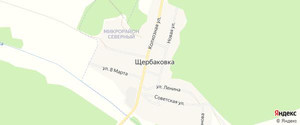 Карта села Щербаковки в Челябинской области с улицами и номерами домов