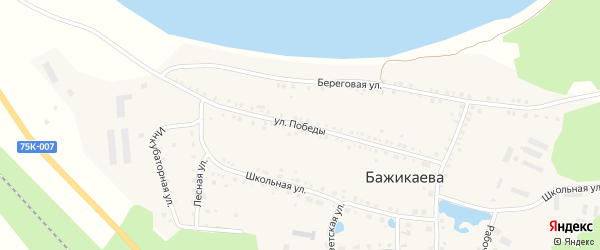 Улица Победы на карте деревни Бажикаева с номерами домов