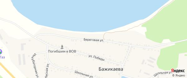 Береговая улица на карте деревни Бажикаева с номерами домов