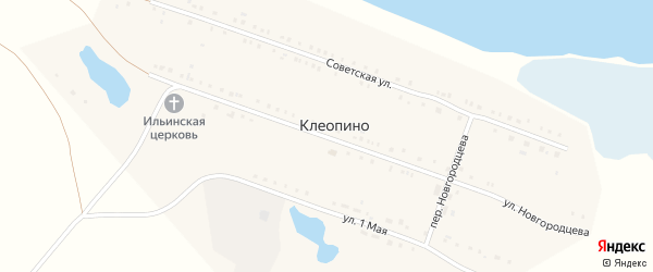 Переулок Новгородцева на карте села Клеопино с номерами домов