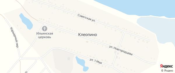 Береговая улица на карте села Клеопино с номерами домов