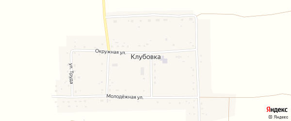 Учительская улица на карте поселка Клубовки с номерами домов