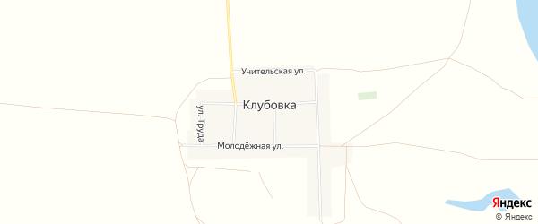 Карта поселка Клубовки в Челябинской области с улицами и номерами домов
