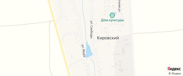 Улица Свободы на карте Кировского поселка с номерами домов