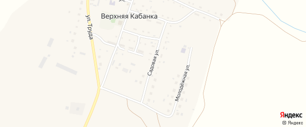 Садовая улица на карте села Верхней Кабанки с номерами домов