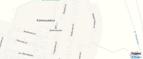 Рабочая улица на карте деревни Камышевки с номерами домов