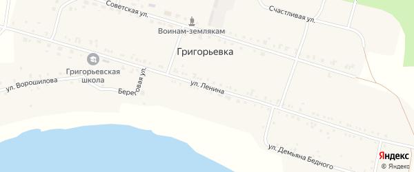 Улица Ленина на карте деревни Григорьевки с номерами домов