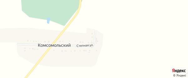Степной переулок на карте Комсомольского поселка с номерами домов