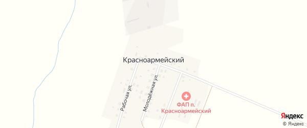 Рабочая улица на карте Красноармейского поселка с номерами домов