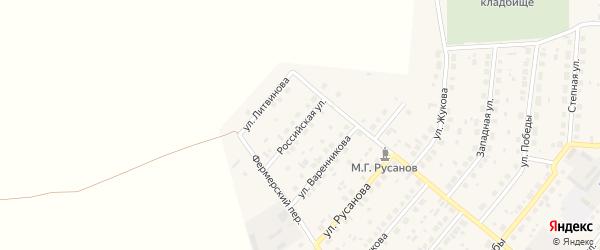 Российская улица на карте села Варны с номерами домов