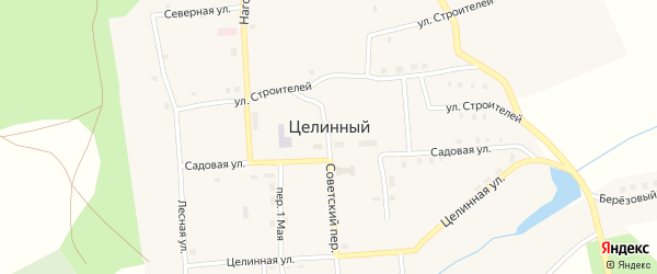 Советский переулок на карте Целинного поселка с номерами домов