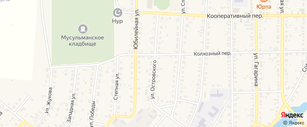 Улица Островского на карте села Варны с номерами домов